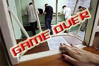 В Добринке закрыли нелегальную букмекерскую контору «Гол+Пас»