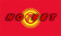 В Кыргызстане разрабатывается проект по запрету деятельности букмекерских контор