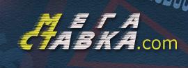 Букмекерские конторы и ставки на спорт на МегаСтавка.com – это полная информация о букмекерских конторах, новости букмекерских контор, бесплатные прогнозы на спорт, бонусы и акции и мн. др. Каждая букмекерская контора проиграет. Сайт для игрока!