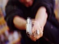В Москве расстреляли сотрудника букмекерской конторы