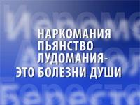 В Украине лудоманов приравняли к наркоманам